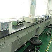 <span><span>儀器校準實驗室</span></span>